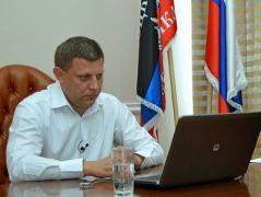 """Захарченко пояснил, когда """"ДНР"""" пойдет в Украину, а когда - в Россию"""