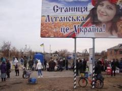 Атака на Станицу: зачем боевики хотят закрыть единственный пункт пропуска на Луганщине