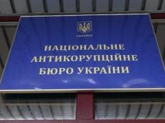 НАБУ начало расследование по заявлению Трепака о «черной бухгалтерии» Партии регионов