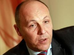 Парубий собирает совещание из-за обострения ситуации на Донбассе