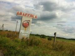 Жители многострадальной Авдеевки из-за обстрелов снова перебрались в подвалы (ВИДЕО)