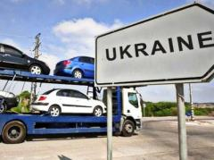 Верховна Рада значно знизила митний податок на вживані автомобілі