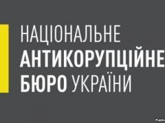 """Сегодня назовут имена тех, кто получал баснословные суммы из""""черной кассы"""" Партии регионов"""