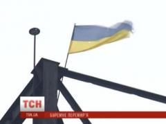 "Над шахтой ""Бутовка"" развевается флаг Украины"