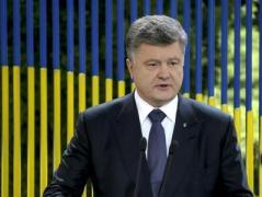 Порошенко назвал  главные достижения Украины за последнее время
