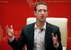 Хакеры взломали аккаунты Марка Цукерберга