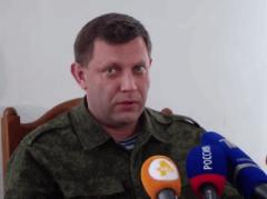 """Захарченко заявил, что власть не отдаст, а  бывшей """"донецкой элите"""" предъявит счет  (ВИДЕО)"""