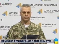 За минувшие сутки один украинский воин погиб, еще 9 получили ранения