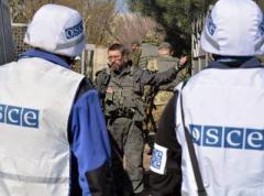 ОБСЕ перекроет каналы поставки оружия и припасов террористам из России