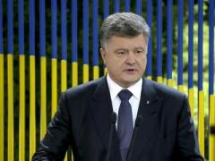 Два года Порошенко - это скорее  большая ПЕРЕМОГА с примесью горстки ЗРАДИ