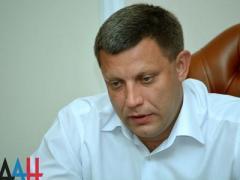 """Хакеры """"помогли"""" Захарченко сделать громкие признания"""