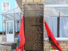 """Мемориал путинским """"трактористам и шахтерам"""" открыли в Российской провинции"""