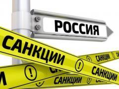 Предательство Франции? С России хотят снять санкции