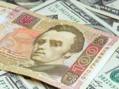 Курс НБУ на 10 июня: доллар стал дороже, евро – дешевле
