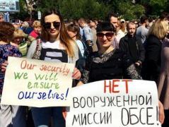 В Донецке вышли медики, шахтёры, преподаватели, а трактористов забыли - в сети троллят ДНРовский митинг против вооруженной миссии ОБСЕ