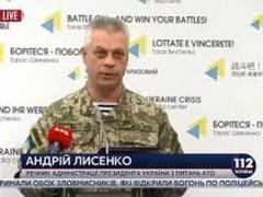 На Донбассе ранено четверо украинских бойцов
