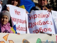 Заложники ситуации или виновники войны на Донбассе - как в Украине относятся к переселенцам