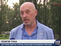 Тука высказался о выборах на Донбассе и о том, что некоторым политикам нужно думать головой