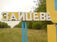 """Боевики обстреляли """"Майорск"""" – КПВВ""""Зайцево"""" закрыт"""