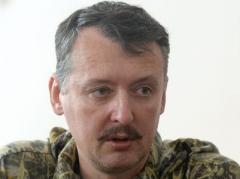 """Экс-главарь """"ДНР"""" Стрелков заявил, что Путина скоро перестанут бояться, и предрек скорый развал России"""
