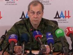 У Басурина опять истерика: заявил, что ВСУ продвинулись больше чем на километр