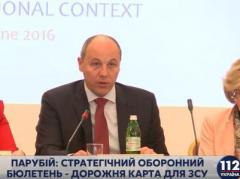 Россия в любой момент может активизировать военные действия в Украине - Парубий