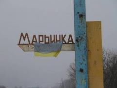 В Марьинке в результате минометного обстрела боевиков ранена женщина