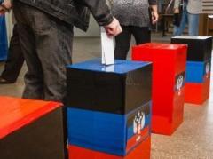 """В """"ДНР"""" готовятся к «местным выборам» -  в первую очередь регистрируют структуры Суркова"""