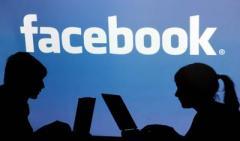 """В Facebook появилась """"антисуицидная"""" функция"""