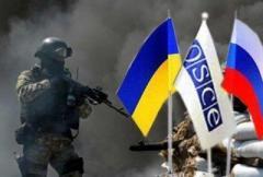 """Украина хочет ввести на оккупированном Донбассе """"специальный день"""""""