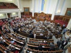 Рада ввела квоты на украинские песни в радиоэфире