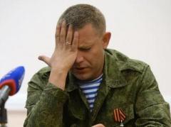 Захарченко ждет  вопросов от киевлян
