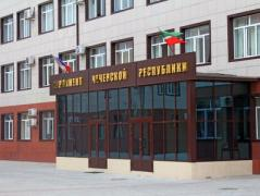 Новость дня: самораспустился парламент Чечни