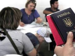 Ведение реестра переселенцев могут передать Министерству по оккупированным территориям