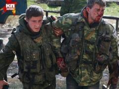 Около 40 погибших и больше 40 раненых - в разведке озвучили потери боевиков