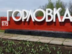 Боевики под Горловкой охотились на дрон ОБСЕ
