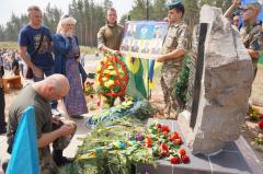 """Заступник Жебрівського: """"На меморіалі, який ми відкриваємо сьогодні, викарбовано 11 імен захисників України, 9 з яких загинули саме 19 червня"""""""