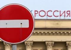 Италия может задержать продление санкций против России