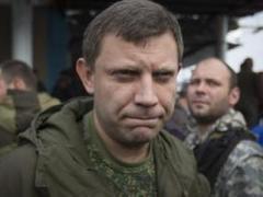 """Безлер назвал Захарченко """"картоноголовым куриным полковнико-генерало-окорочковым героем всея ДНР"""""""