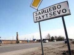 В бою под Зайцево бойцы ВСУ столкнулись с  наемниками с Кавказа (ВИДЕО 18+)