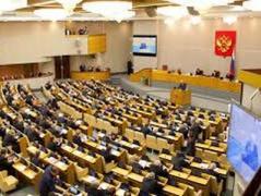 В Госдуме решили поставить НАТО на место