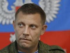 """Громадье планов: Захарченко собирается """"брать Бердянск"""""""