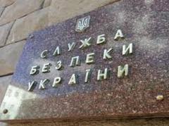 Пойманные под Мариуполем террористы признались, что воевали за деньги,- СБУ (ВИДЕО)