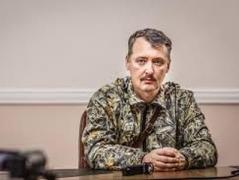 """""""Высоты, занятые ВСУ в районе Дебальцево, - очень выгодный плацдарм"""", - Стрелков"""