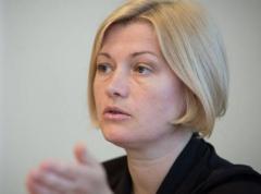 Украина готова к обмену пленными в формате «25 на 50» - Геращенко