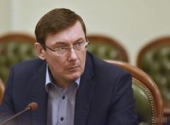 Генпрокурор призвал амнистировать участников АТО без тяжких преступлений