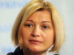 Украина направила запрос России о незаконно вывезенных детей из Донбасса