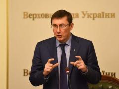 Луценко предложил дать амнистию участникам АТО, не совершавшим тяжких преступлений