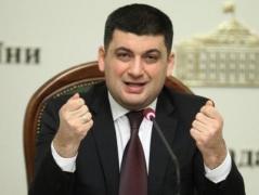 Гройсман призвал ввести полицейскую миссию ОБСЕ на Донбасс