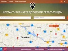 В Украине стартовал онлайн-ресурс для помощи переселенцам